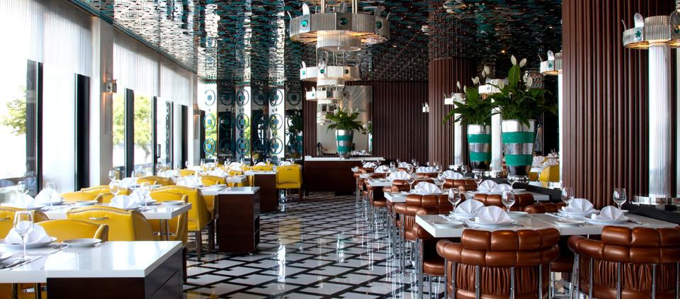 Restaurant Canton Lounge New York